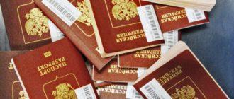 Порядок действий при выявлении ошибки в загранпаспорте